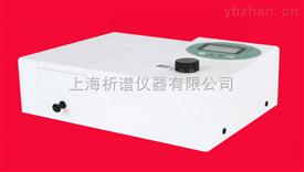 X2专业生产便携手持式分光光度计
