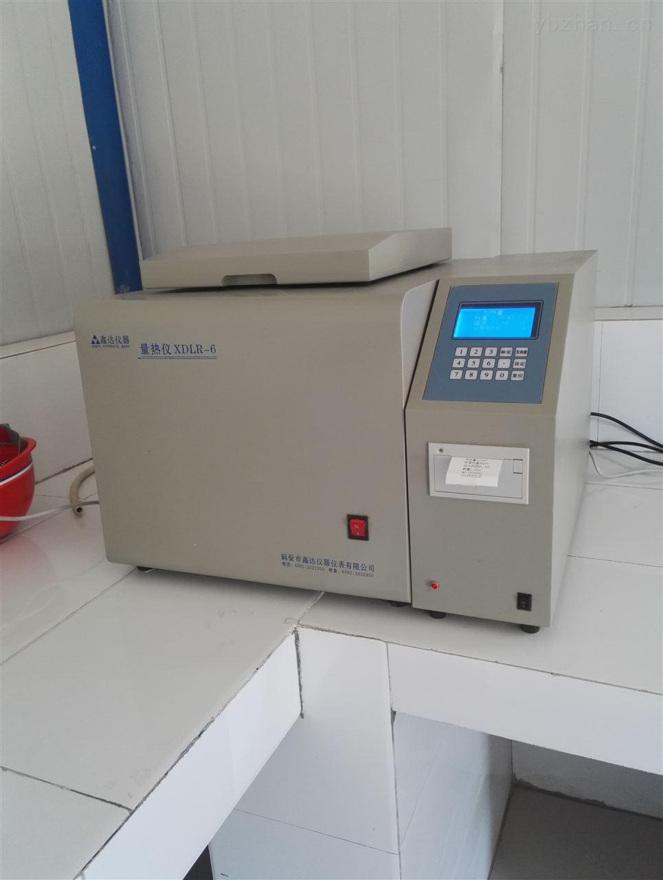 XDLR-榆林化驗設備量熱儀