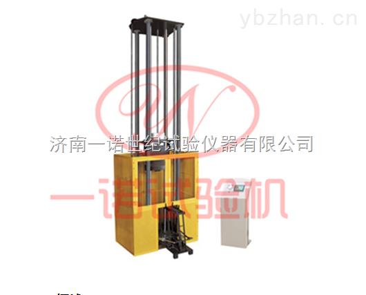 GJL-300管材落锤冲击试验机