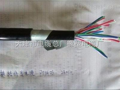 ZR-DJYVP计算机电缆---3*2*2.5/元