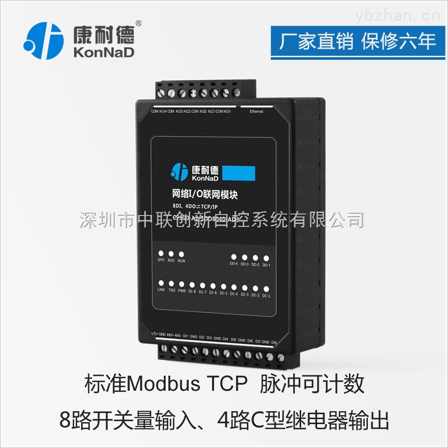 C2000-A2-SDD4040-AD3-以太網遠程控制模塊