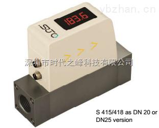 S415-希爾思 S415 流量和消耗量傳感器
