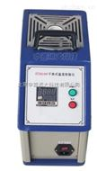 干體式溫度校驗儀 型號:HD02-ET382-140庫號:M22792