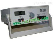 可调电流信号源/信号发生器/精稳恒流源  型号:BYHZT-01A