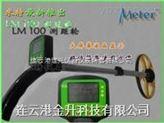 金升米特ML100大屏液晶数显手推车轮式测距仪