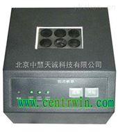 濁度儀/濁度測定儀/智能水質測定儀(含消解器)