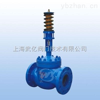 V230自力式壓力調節閥生產廠家報價
