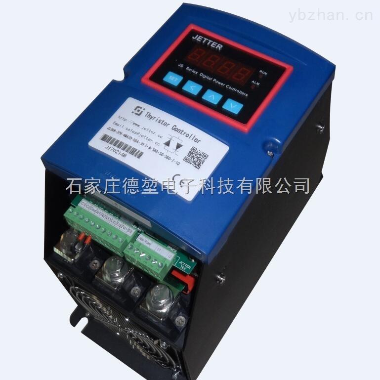 DK PA2-DK PA2系列 單相型數字功率控制器 過零觸發 西門康可控硅調功器