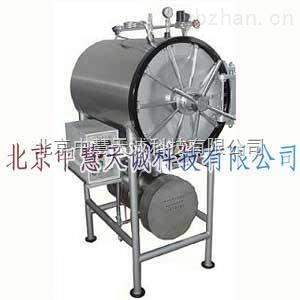 ZH11528型卧式圆型压力蒸汽灭菌器