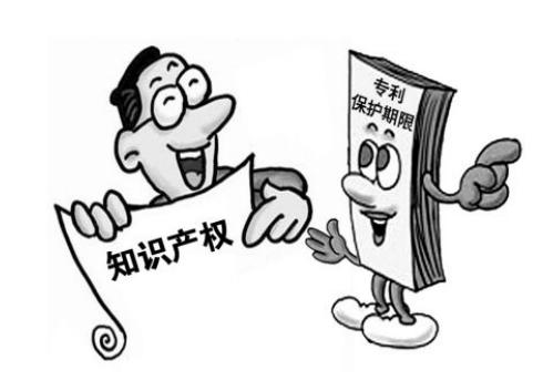 多项仪器仪表及相关技术获第18届中国专利奖