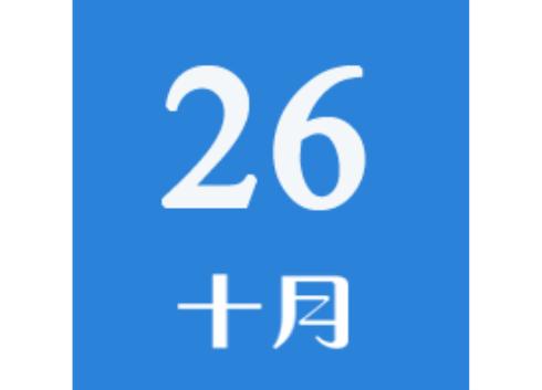 20161026 仪表动态 新闻联播