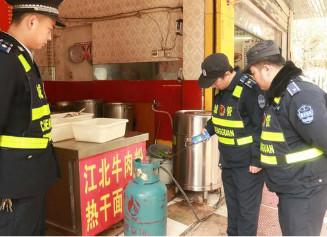 气体检测报警仪助力湖北武汉江汉区燃气安全检查工作