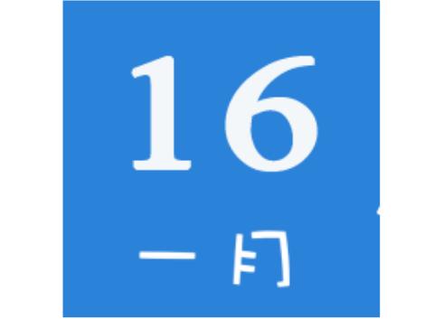 20170116 仪表动态 早间新闻