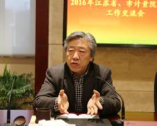 2016江苏省、市计量院所交流会举行