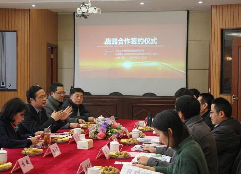 安科瑞牵手中国电科院 共谋系统集成等领域合作