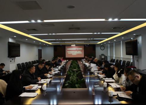 京津翼协同发展 全面推动智能制造产业布局