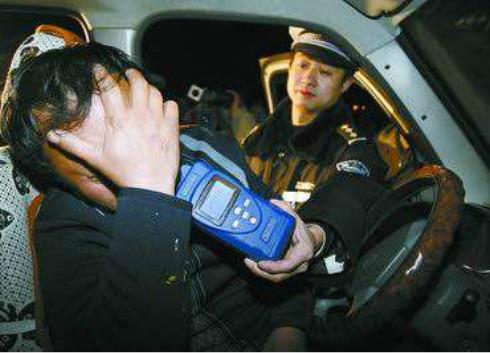 《呼出气体酒精含量探测仪》修订预审会召开
