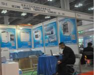 北京兰贝石出席重庆仪器仪表展