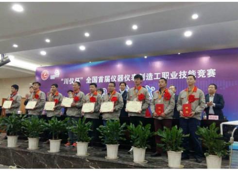记全国首届仪器仪表制造工技能竞赛第一名粟道梅