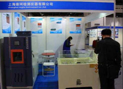 精益求精,科技创新 上海荣珂亮相上海试验机设备展
