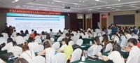 中國分析測試協會青委會全體委員大會召開