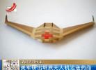 美军研制出纸质无人机运送药品