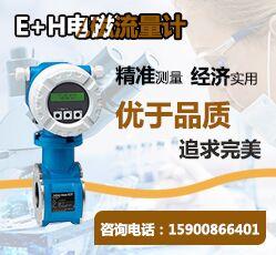 上海爱麟自动化设备有限公司