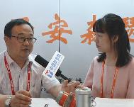 西安森瑟斯亮相中国国际传感器技术与应用展览会