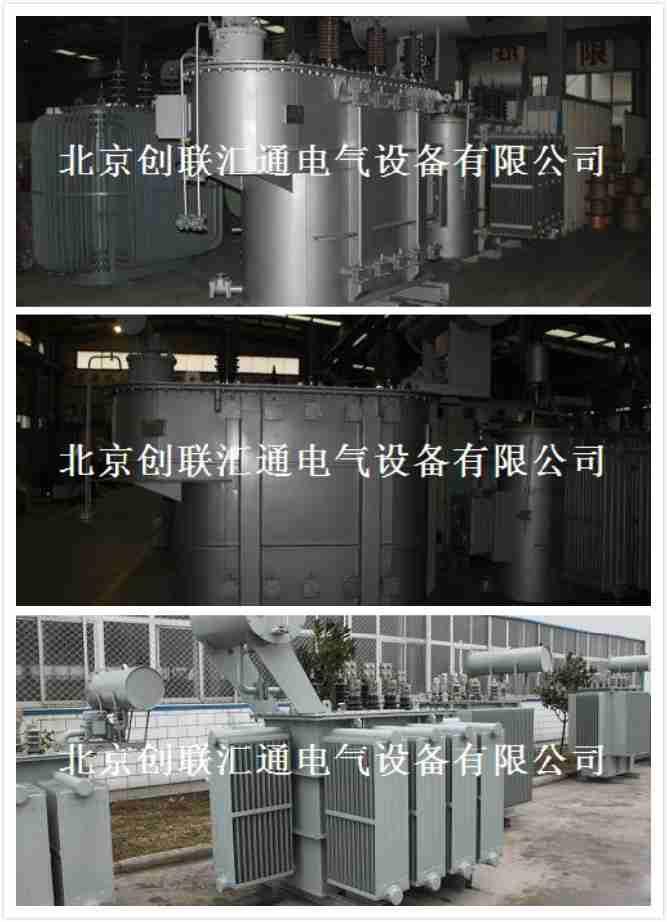 sz9-125/10有载调压变压器 结构稳定 节能效果好