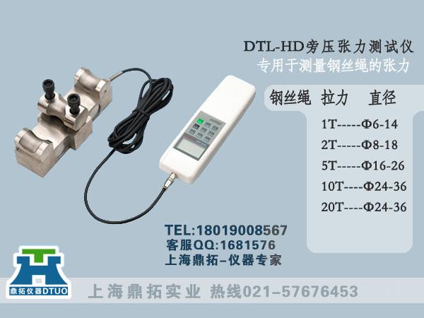 旁压张力计特点功能:   HD   旁压张力测试仪安装方便、操...