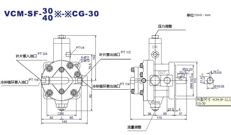 电路 电路图 电子 户型 户型图 平面图 原理图 798_466
