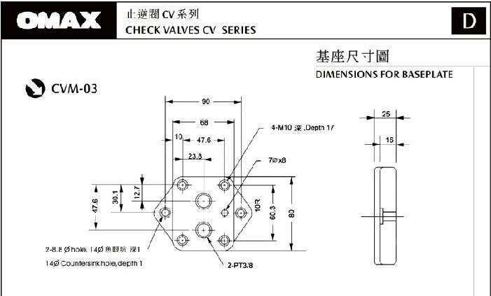 电路 电路图 电子 户型 户型图 平面图 原理图 701_423