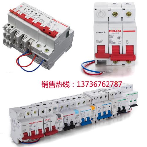 附件名称 额定工作电压ue 动作电压 接线图       过压脱扣器 ac