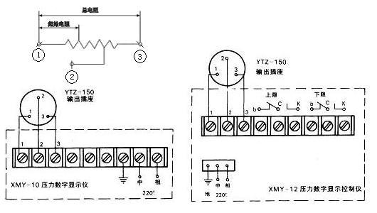 远传压力表接线方法及示意图