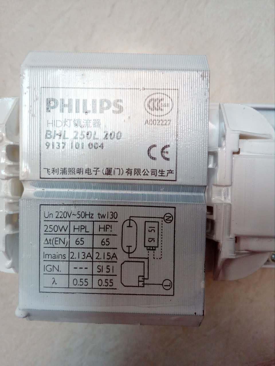 飞利浦bhl250l philips飞利浦250w电感镇流器bhl250l