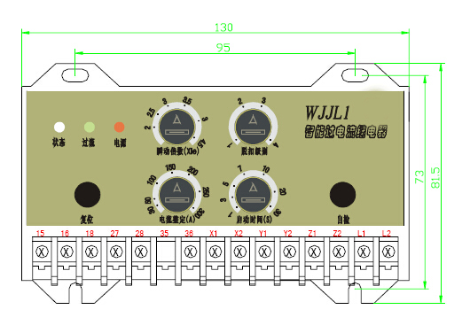 接线端子15,16,18为转换触点