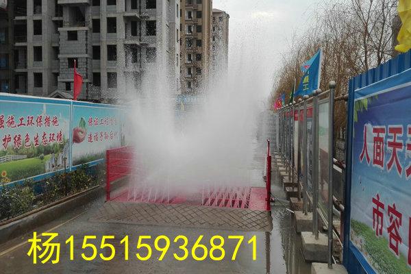 产品库 仪表下游 环保 空气净化 青海工地自动车辆冲洗设备  青海工地