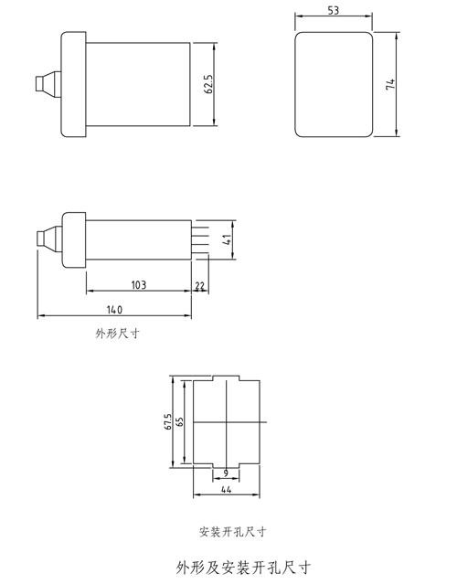 jx-51j-jx-51j交流磁保持信号继电器