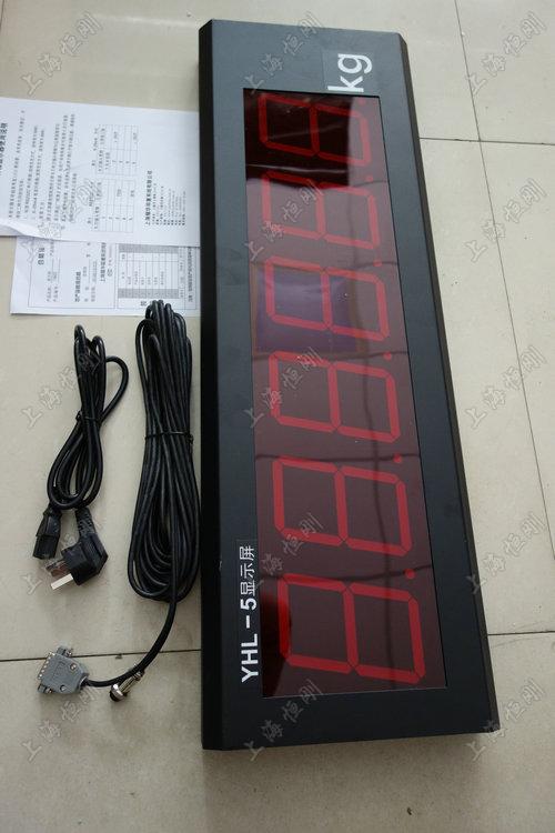 100吨地磅大屏幕显示器 公司动态 上海恒刚仪器仪表有限公司