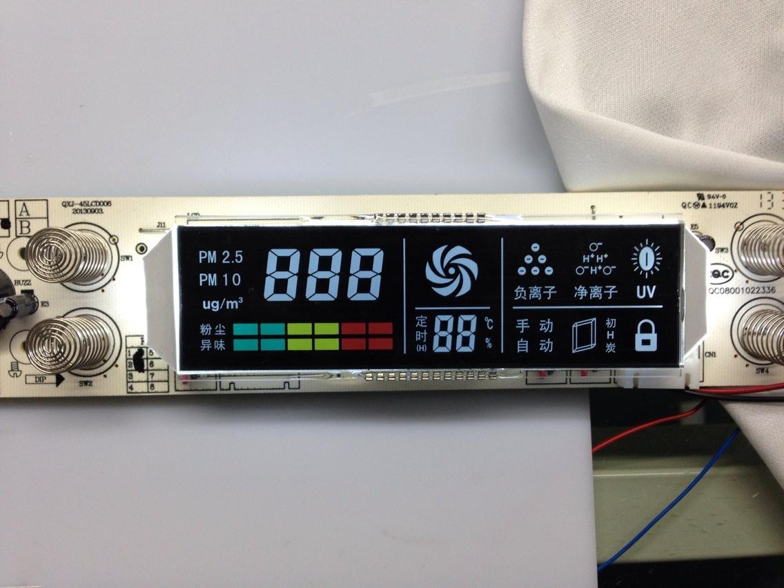 lcd液晶显示屏开模快速打样