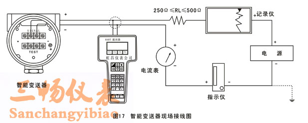 电容式压力变送器接线图