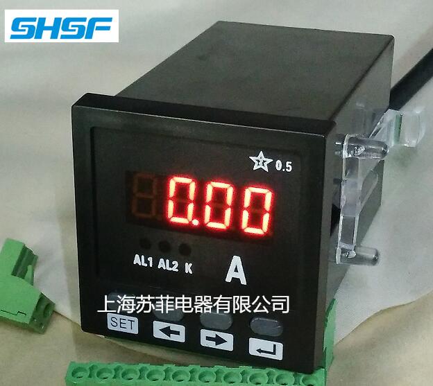 pd204i-dx1数显电流表