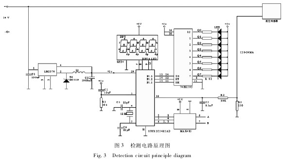 本系统电源电路采用具有升压转换作用的mc34063芯片,与电感l,二极管
