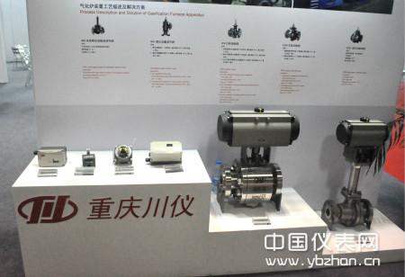 川仪机械式单相电表接线图