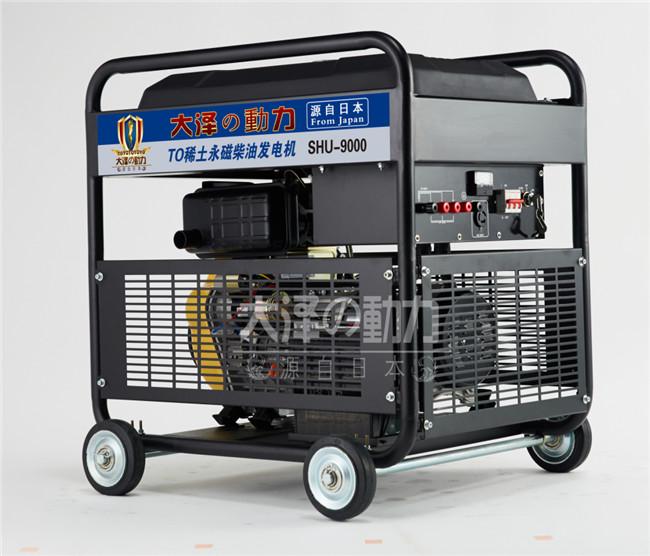 化工用8kw柴油发电机