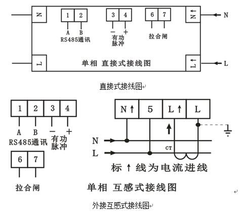 产品库 电工仪表 电表 导轨式电能表 dds228 导轨液晶显示多功能电能