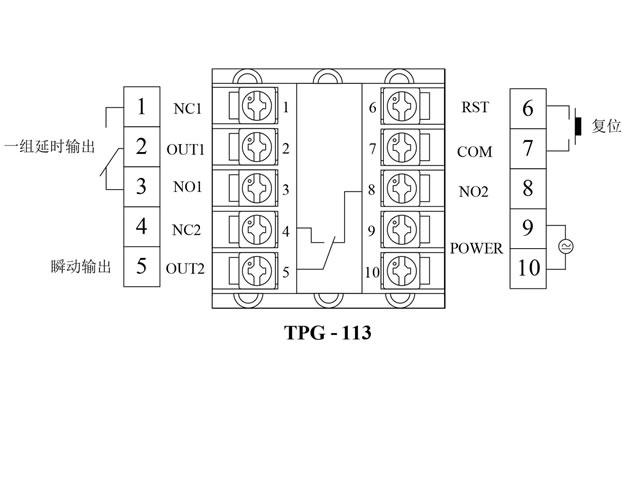 tp系列定时器 智能计时器 工业电子计数器 时间控制器