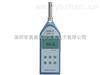 HS5661B 高分贝精密声级计  噪音计