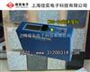 WGG-60可充电式光泽度仪,陶瓷光泽度仪