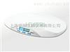 CB-551上海20kg卧式婴儿秤